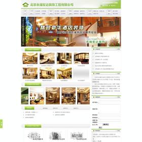 北京市永瑞宏达装饰工程有限公司