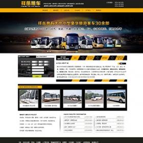 廊坊市祥岳旅游巴士租赁有限公司